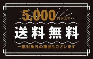 2021年2月のヴィンテージ New アイテム!! prat.2